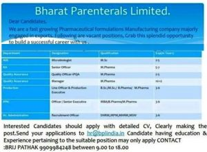 B pharmacy jobs1