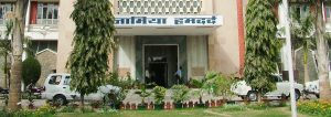 Top pharma colleges in India Jamia Hamdard