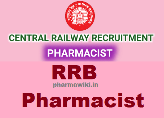 RRB Pharmacist Certificates & Documents Verification Requirements